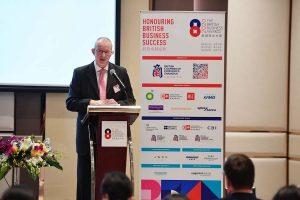 British Business Awards 2020 HI-COM Shanghai