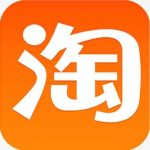 taobao live top chinese livestreaming platforms 2021