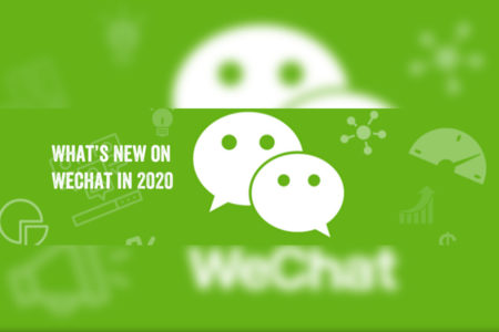 new on WeChat in 2020