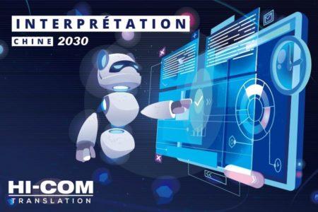 interprétation chine 2030
