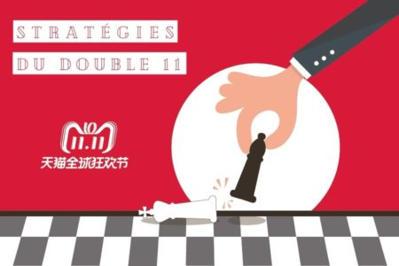 double stratégies 11