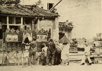 caractères chinois
