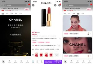 Chinese social media strategies Chanel pavilion on Tmall