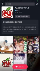 Chinese social media Wechat Gucci