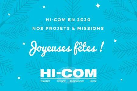 HI-COM 2020 (1)
