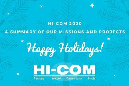 HI-COM 2020