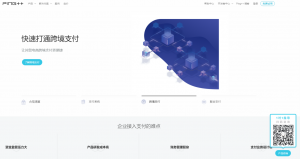 payment on wechat