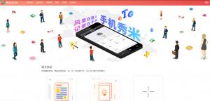 wechat articles design tools