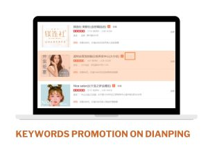 keywords promotion advertisement on dianping