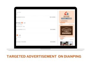 targeted advertisement on dianping