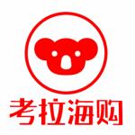 ecommerce-china-kaola-2021