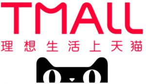 ecommerce-china-tmall-2021