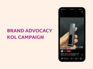 brand advocacy kol marketing china
